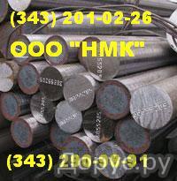 Продам круг от 10 до 280 мм – ГОСТ2590-горячекатанный и ГОСТ7417-калиброванный. - Металлургия - От 1..., фото 4