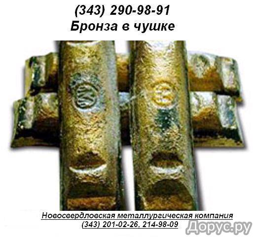 Пруток бронзовый литой БрОЦС 5-5-5 ГОСТ 24301-93 ф25-160мм., 170-300мм. - Металлургия - Продам бронз..., фото 3