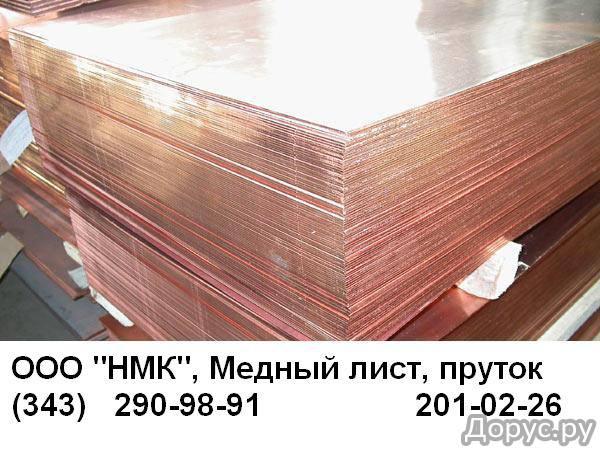 Пруток медный М1 ГОСТ 1535-2006 - Металлургия - Продам медный прокат лента, лист, пруток, труба, про..., фото 2