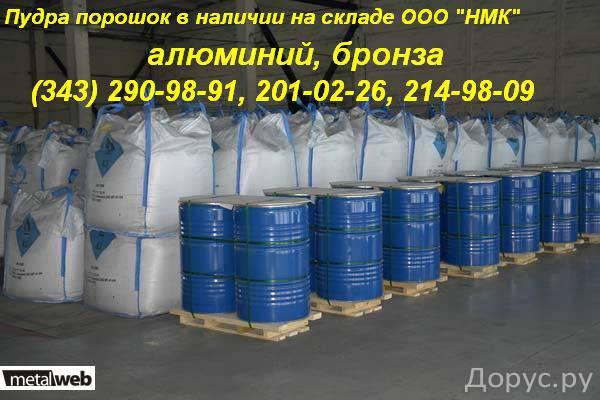 Порошок алюминиевый ПА-1, ПА-2, ПА-3, ПА-4 ГОСТ 6058-73 (вд). - Металлургия - Продам порошок алюмини..., фото 2