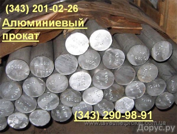 Шина АД31, АД0, АД1 ГОСТ 15176-89 бухта, отрезок. - Металлургия - Продам алюминиевый прокат труба, к..., фото 1